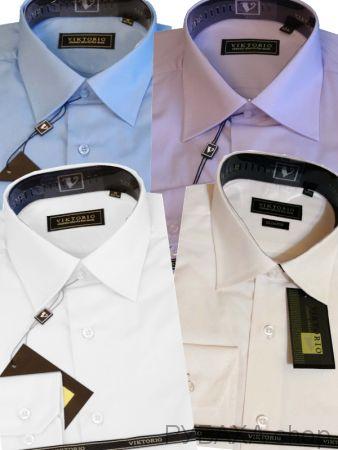 Комплект - четыре рубашки 4XL! Комплектом выгоднее!